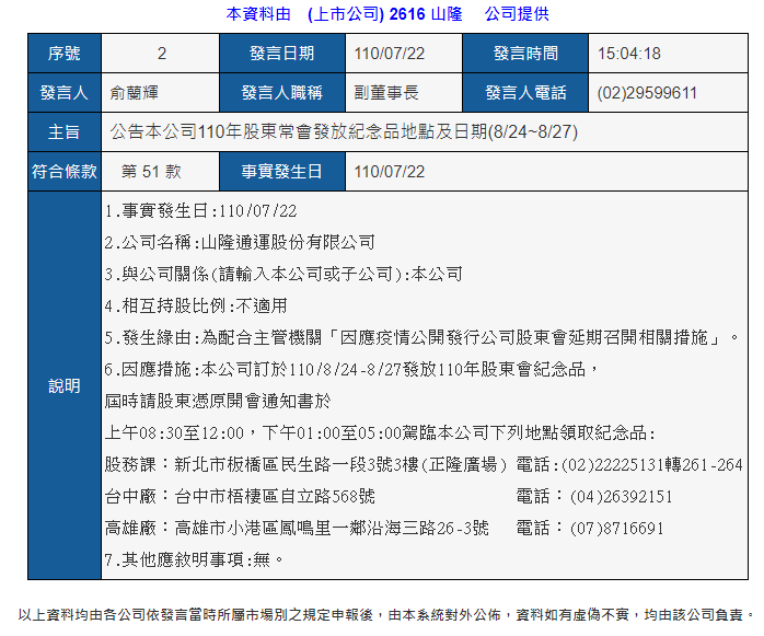 1100824-27.png (36 KB)
